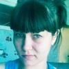 Ксения, 27, г.Приаргунск