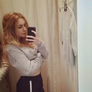 Лилия, 19, г.Ставрополь