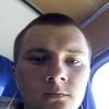 Дмитрий, 21, г.Лисичанск