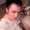 Татьяна, 35, г.Тимашевск