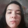 Алёна, 19, г.Березники
