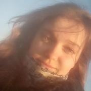 Анастасия, 19, г.Рязань