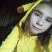 Карина, 16, г.Нижний Тагил