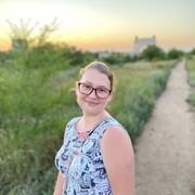 Елизавета 20 Волгоград