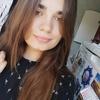 Виктория, 19, г.Узловая