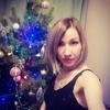 Helga, 34, г.Надым (Тюменская обл.)