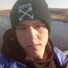Николай, 19, г.Новоайдар