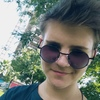 Sergey, 23, Borzya