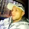 Kamil, 33, г.Anielin