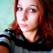Валерия 23 года (Козерог) Измаил