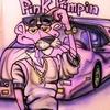 Pink Pimpin, 31, г.Ричмонд