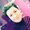 Екатерина, 40, г.Екатеринбург