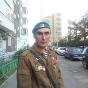Сергей 41 Красноярск