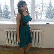 Кристина, 22, г.Лукоянов