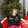 Віктор, 24, г.Черновцы