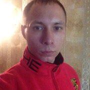 Николай 33 Иркутск