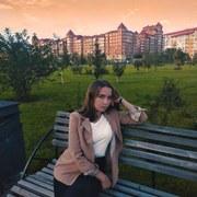 Софи, 19, г.Алагир