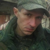 Максим, 36, г.Макеевка