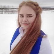 Ульяна, 20, г.Архангельск