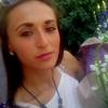 ирина, 29, г.Конотоп