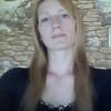 Марина, 26, г.Абинск