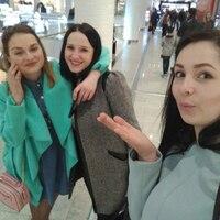 Аліна, 28 лет, Близнецы, Киев
