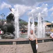 Alfredo 67 Екатеринбург