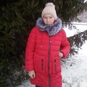 карина, 16, г.Белгород