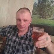 Андрей 48 Вихоревка