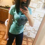 Инна, 25, г.Темрюк