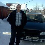 Валерий 41 Саратов