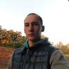Богдан Петров, 23, Донецьк