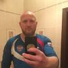 Сергей, 35, г.Казань