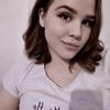 Лена, 21, г.Пологи