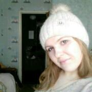Катя, 23, г.Брянск