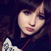 Кристина, 20 лет, Овен, Озинки