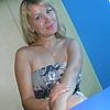 Вера, 43, г.Киров (Кировская обл.)