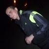 Дима, 26, г.Иноземцево