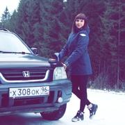 Дарья, 25, г.Лысьва