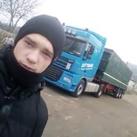 Бодя, 19 лет, Близнецы, Могилев-Подольский