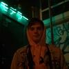 Денис, 17, г.Одесса