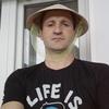 Мишаня, 36, г.Сургут