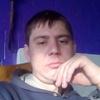 Евгений, 27, г.Братск