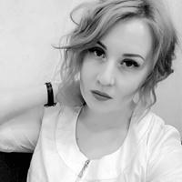Александра, 28 лет, Телец, Нижний Новгород