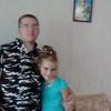 Mihail Petrochenko, 24, Bodaybo