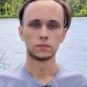 Данил Котов, 20, г.Губкин