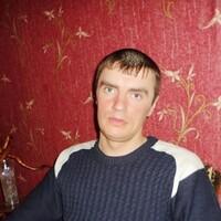 Денис93, 41 год, Телец, Тихорецк