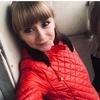Надежда, 25, г.Москва