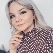 Начать знакомство с пользователем Ирина 25 лет (Рак) в Кирове (Кировская обл.)