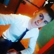 Славик 32 года (Рак) Белогорск
